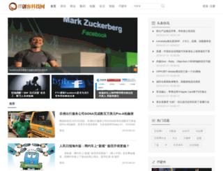chinartx.com screenshot