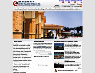 chinastones.com screenshot