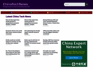 chinatechnews.com screenshot