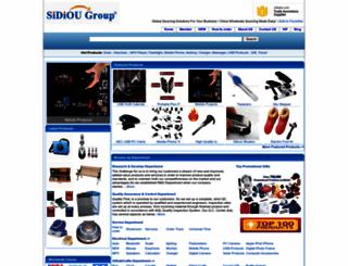 chinatraderonline.com screenshot