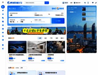chinatravel.net screenshot
