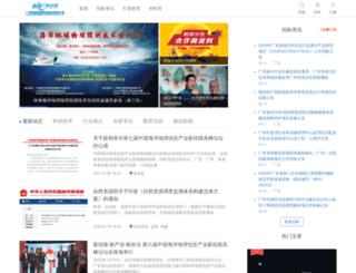 chinaunsv.com screenshot