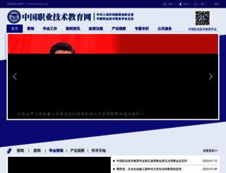 chinazy.org screenshot