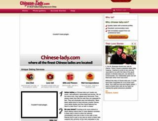 chinese-lady.com screenshot
