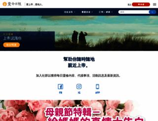 chinese-odb.org screenshot