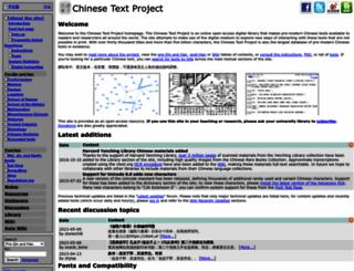 chinese.dsturgeon.net screenshot