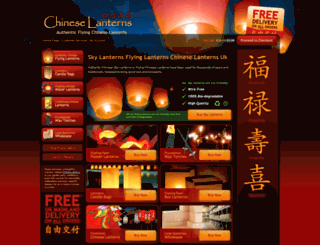 chineselanterns.co.uk screenshot