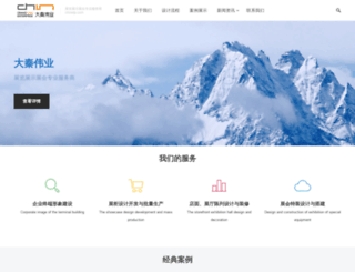 chinetp.com screenshot