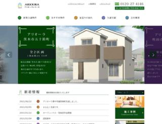 chinju.jp screenshot