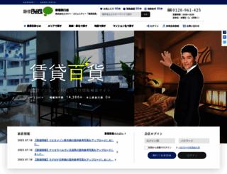 chintai-h.com screenshot