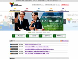 chintaikanrishi.jp screenshot