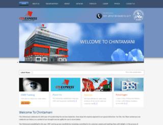 chintamaniindia.com screenshot