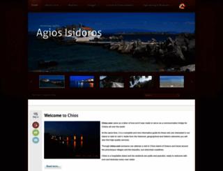 chios.com screenshot