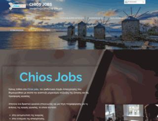 chiosjobs.gr screenshot