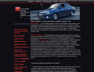 chip-line.ru screenshot