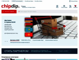 chipdip.ru screenshot