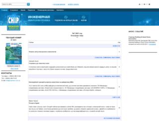 chipnews.com.ua screenshot