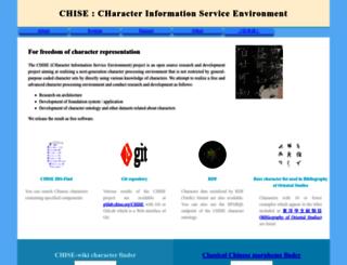chise.org screenshot