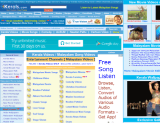 chithrageetham.com screenshot