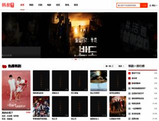 chledu.com screenshot