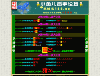 chn72.com screenshot