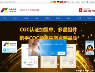 chnland.com screenshot