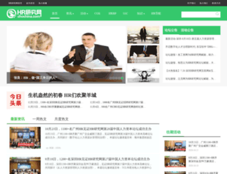 chochina.com screenshot