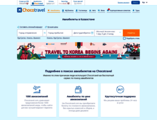 chocotravel.com screenshot