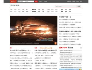 choisicouture.com screenshot