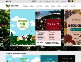 chollipo.org screenshot