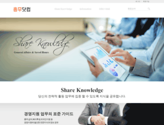 chongmu.com screenshot