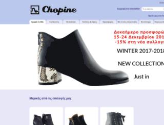 chopine.gr screenshot