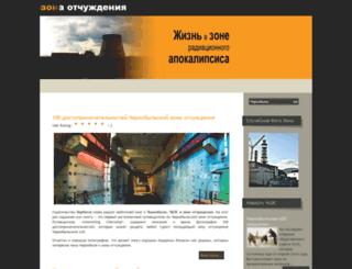 chornobyl.ru screenshot