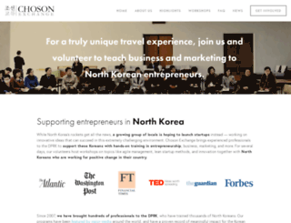 chosonexchange.org screenshot