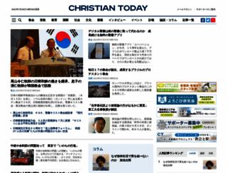 christiantoday.co.jp screenshot
