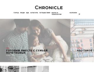 chronicle.kz screenshot