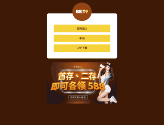 chuancheng.com.tw screenshot