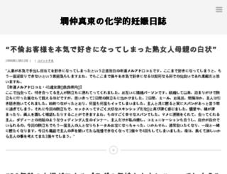 chuangguandong.org screenshot