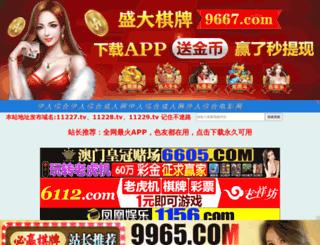 chuangxinp2p.com screenshot