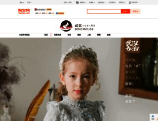 chuanshu.tmall.com screenshot