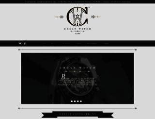 chuanwatch.com.sg screenshot