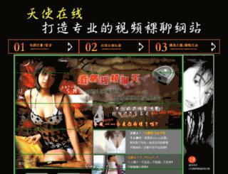 chucn.com screenshot
