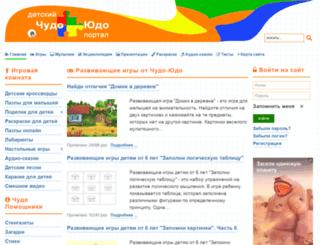 chudo-udo.com screenshot