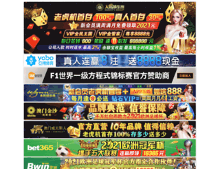 chuguohou.com screenshot