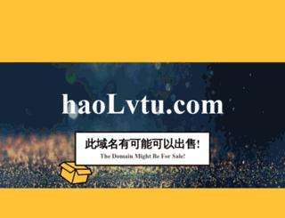 chujing.haolvtu.com screenshot