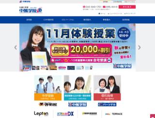 chuman.co.jp screenshot