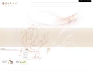 chungkyungokwedding.co.kr screenshot