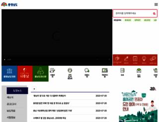 chungnam.net screenshot