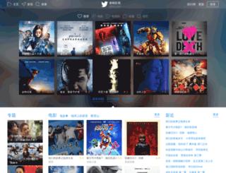 chunxiao.tv screenshot