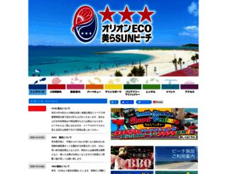 churasun-beach.com screenshot